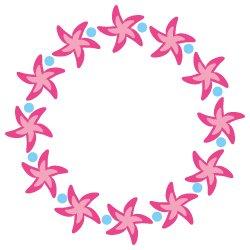 Starfish Monogram Frame 308