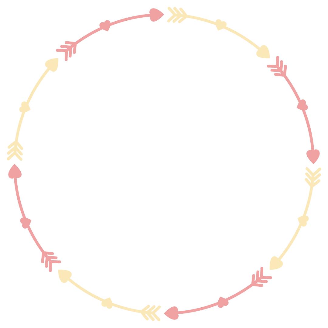 Arrow Monogram Frame Free SVG Files